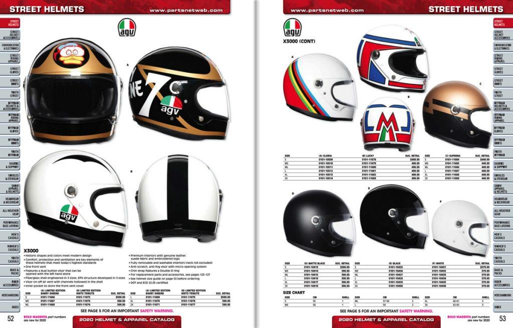 DRAG2020 ヘルメットとアパレル専用 電子カタログ
