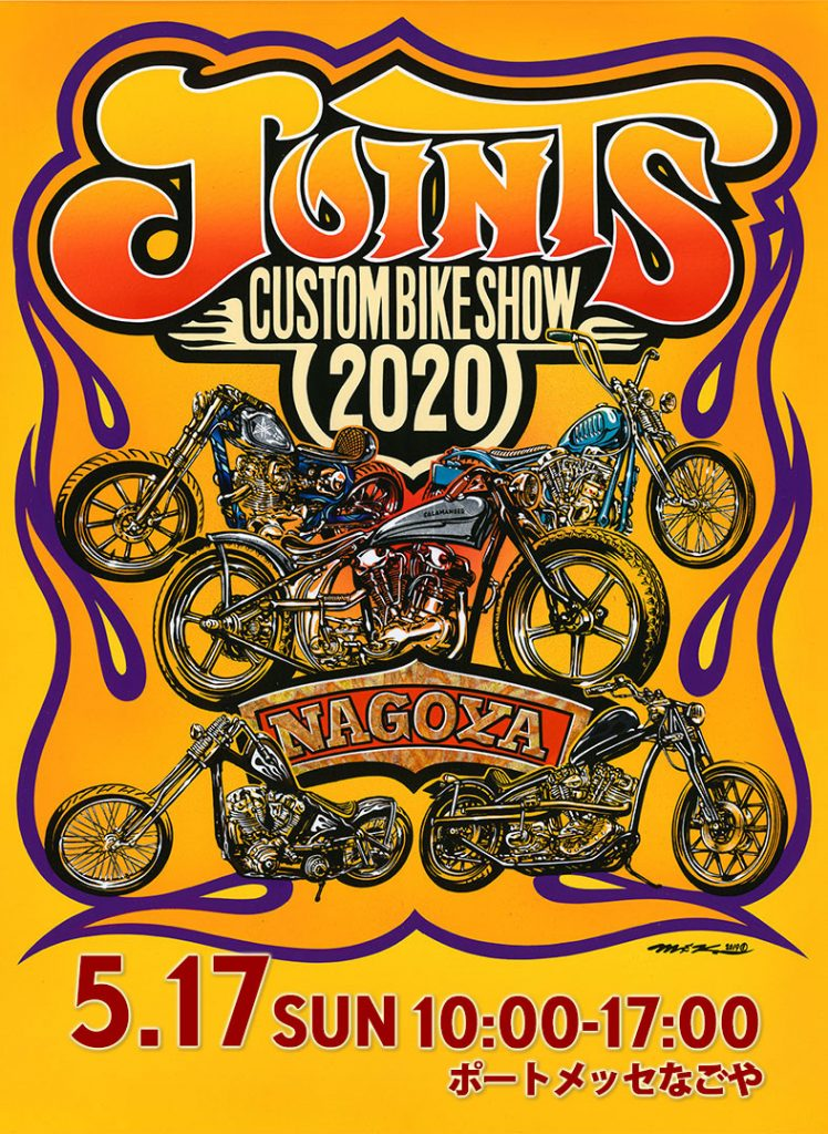 JOINTS CUSTOM BIKE SHOW 2020